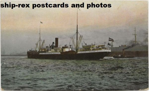 unidentified merchant vessel (d)
